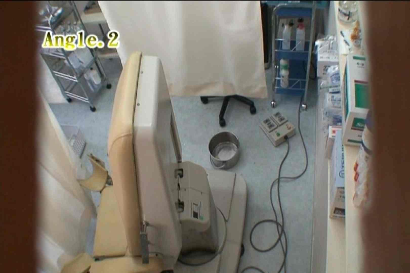 患者のおまんこをコレクションする変態医師の流出映像Vol.3 OL  52連発 33