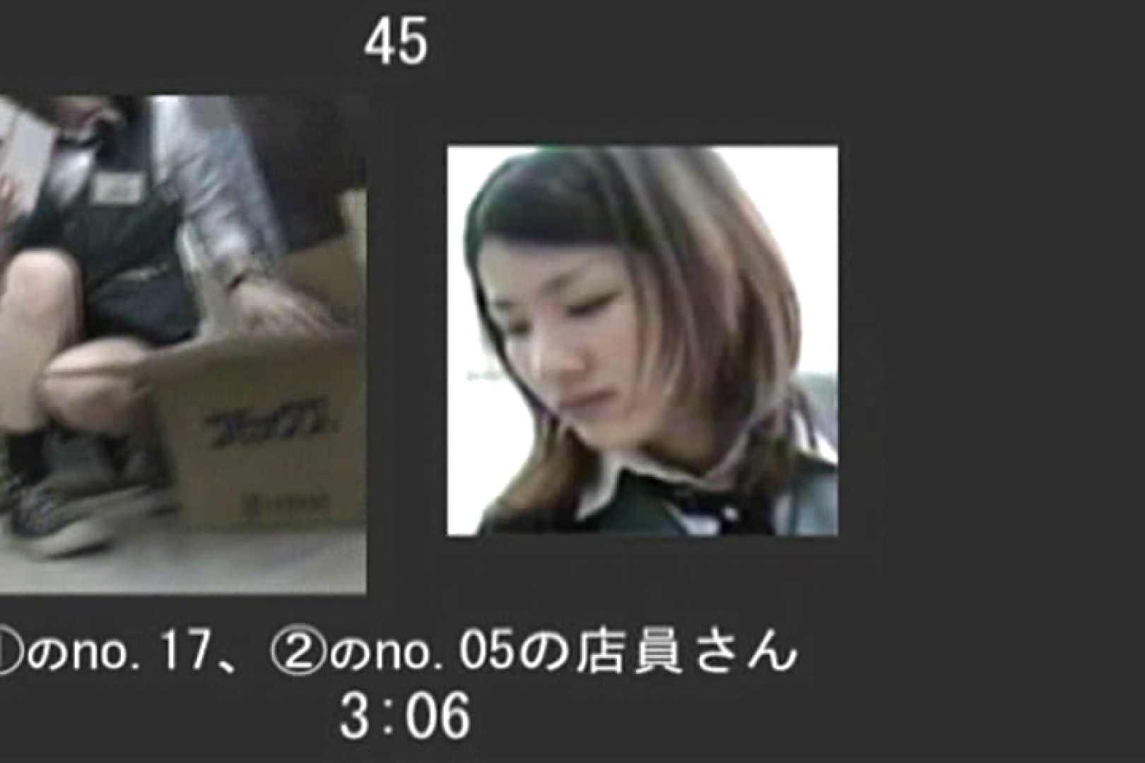 カメラぶっこみ!パンチラ奪取!!Vol.8 OL  36連発 10