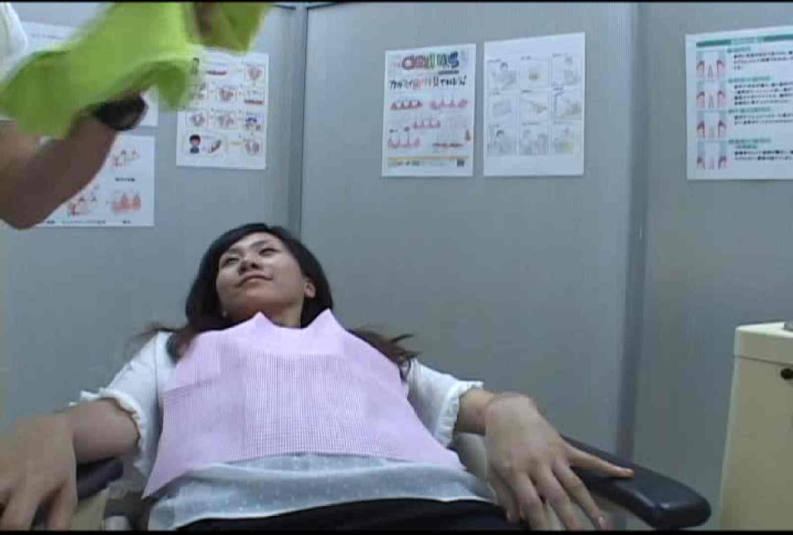 看護師が流出させた歯科医院接写パンツVol.5 盗撮  69連発 12