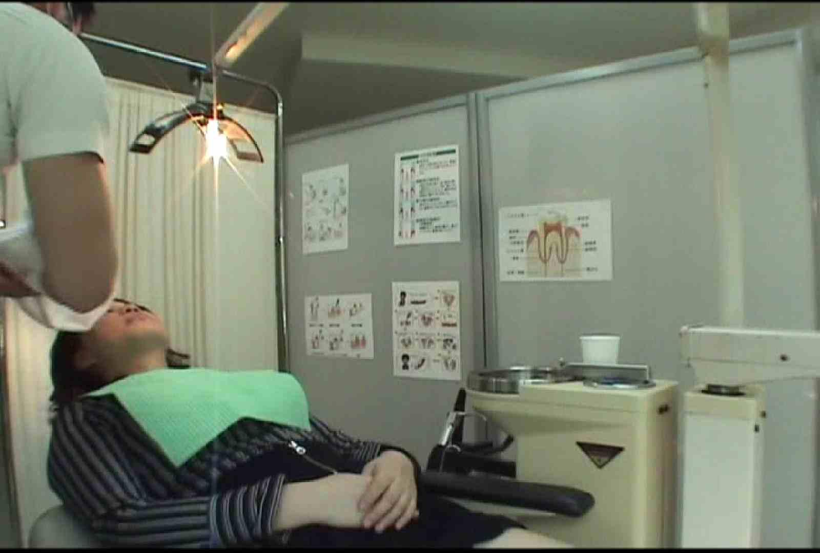 看護師が流出させた歯科医院接写パンツVol.5 盗撮  69連発 14