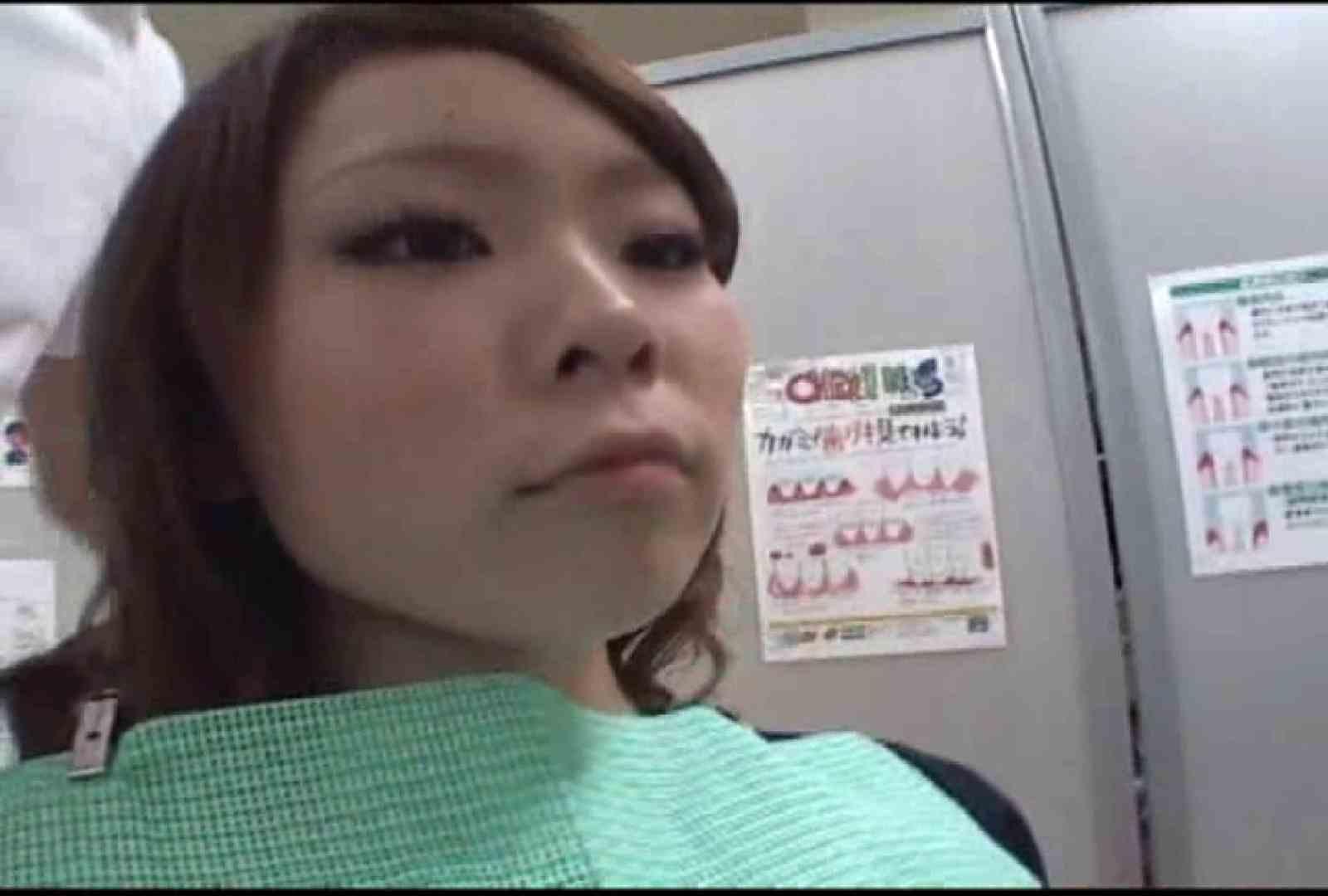 看護師が流出させた歯科医院接写パンツVol.5 盗撮  69連発 30