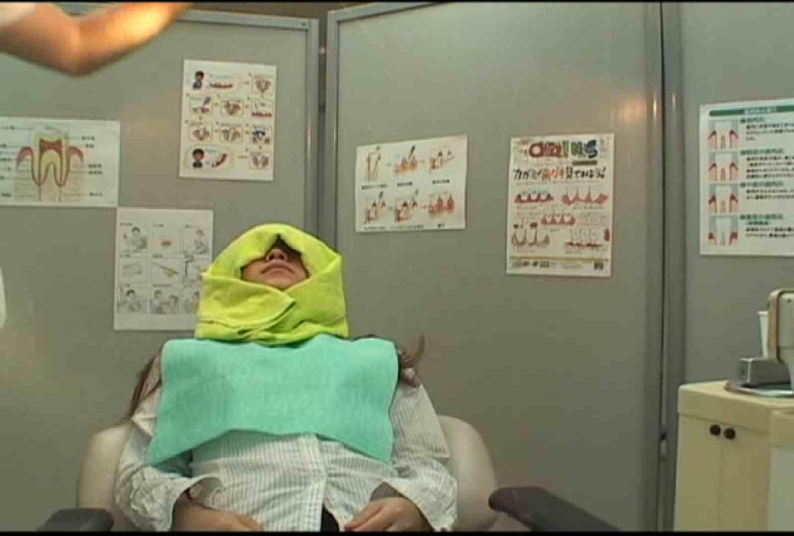 看護師が流出させた歯科医院接写パンツVol.5 盗撮  69連発 47