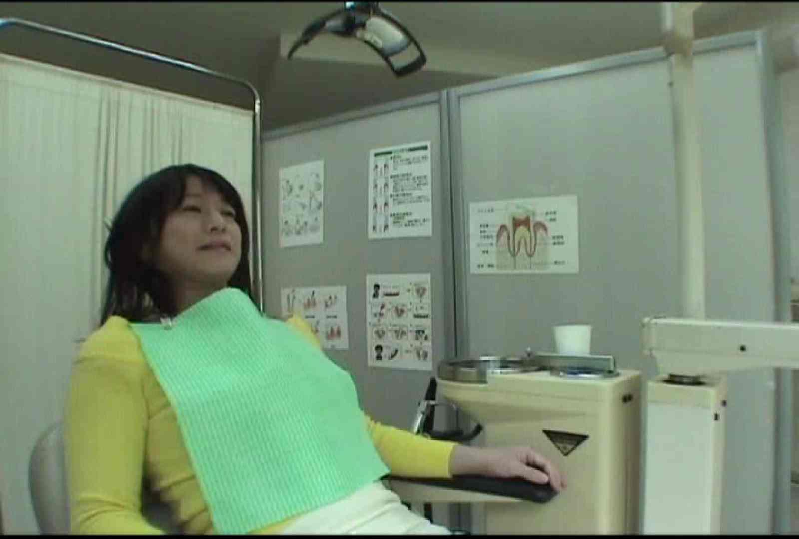 看護師が流出させた歯科医院接写パンツVol.5 盗撮  69連発 60
