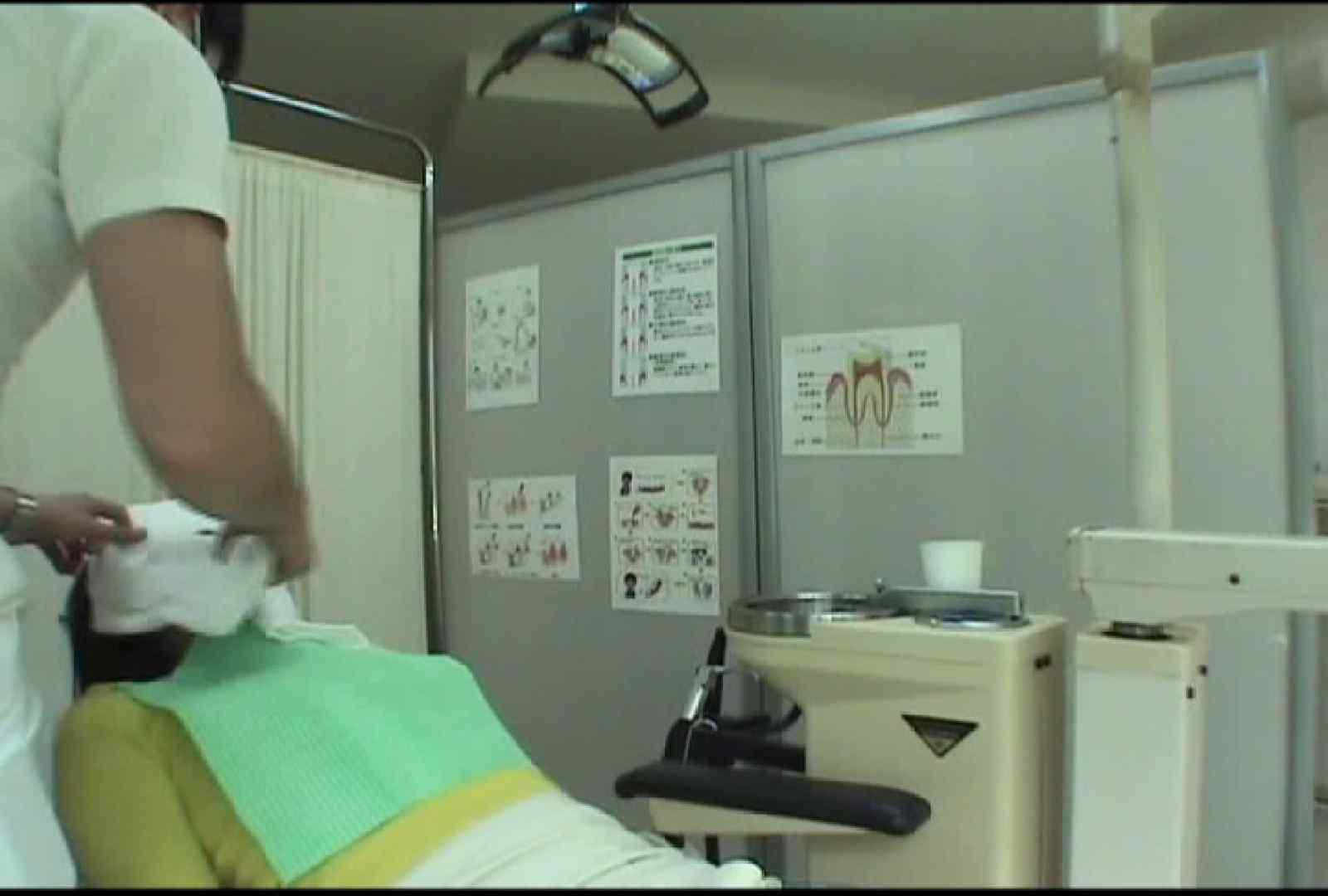 看護師が流出させた歯科医院接写パンツVol.5 盗撮  69連発 61