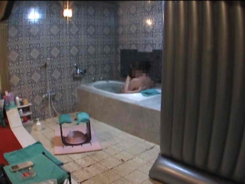 高級浴場盗撮体験記Vol.1 OL  102連発 29