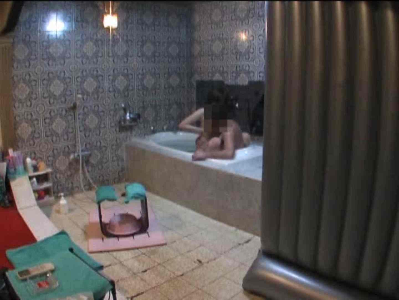 高級浴場盗撮体験記Vol.1 OL  102連発 37
