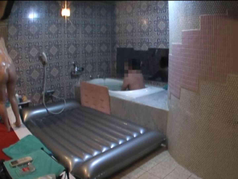高級浴場盗撮体験記Vol.1 OL  102連発 53