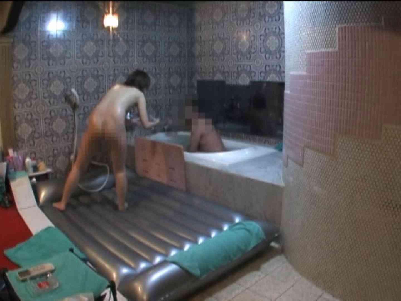 高級浴場盗撮体験記Vol.1 OL  102連発 54