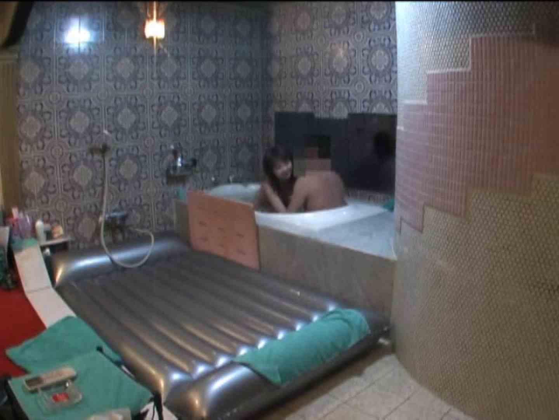 高級浴場盗撮体験記Vol.1 OL  102連発 62