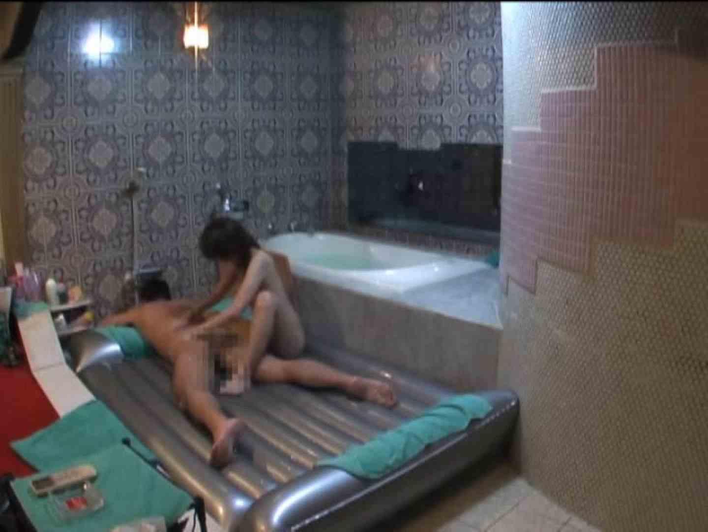 高級浴場盗撮体験記Vol.1 OL  102連発 81