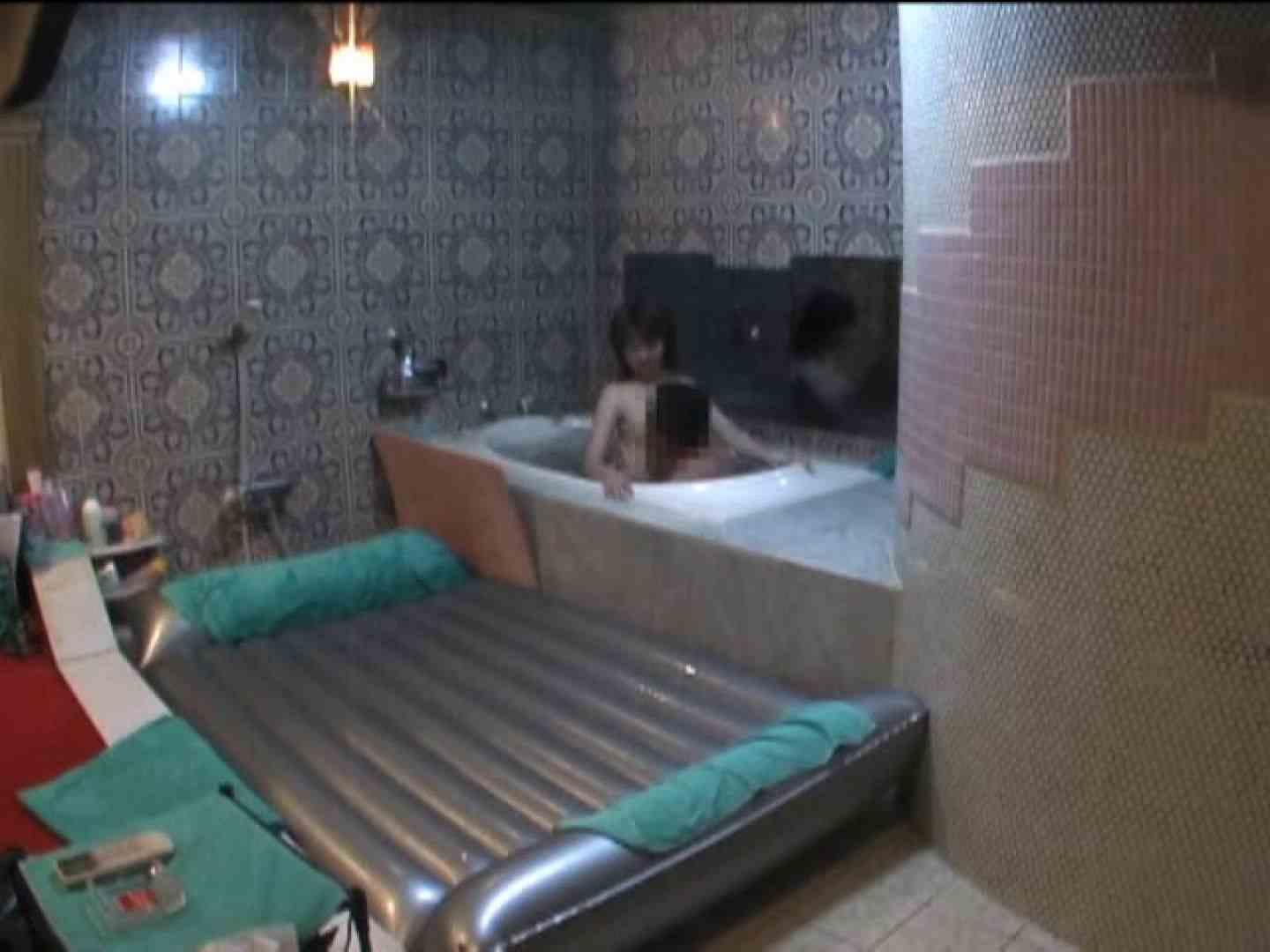 高級浴場盗撮体験記Vol.1 OL  102連発 90