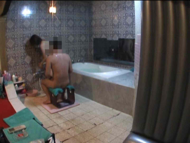 高級浴場盗撮体験記Vol.1 OL  102連発 96