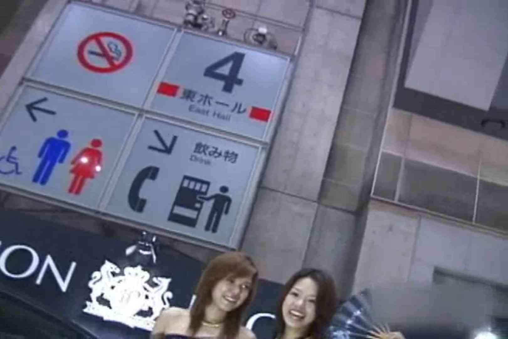 RQカメラ地獄Vol.22 コスチューム  110連発 35