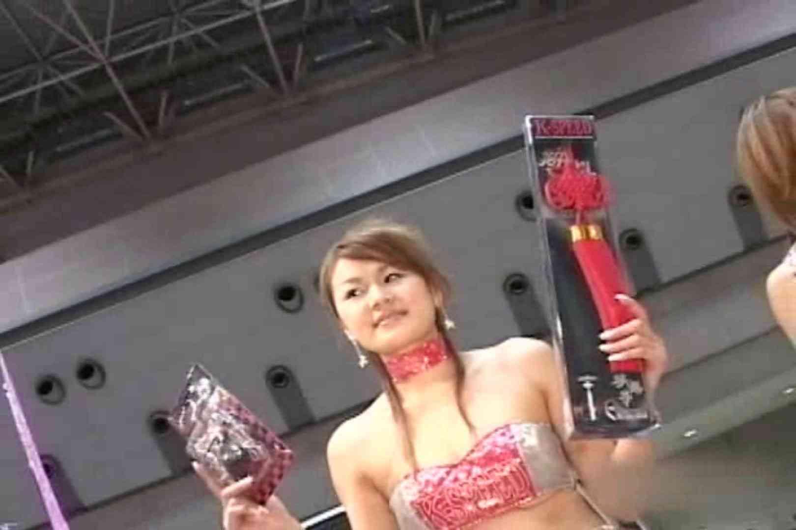 RQカメラ地獄Vol.28 アイドル  87連発 49