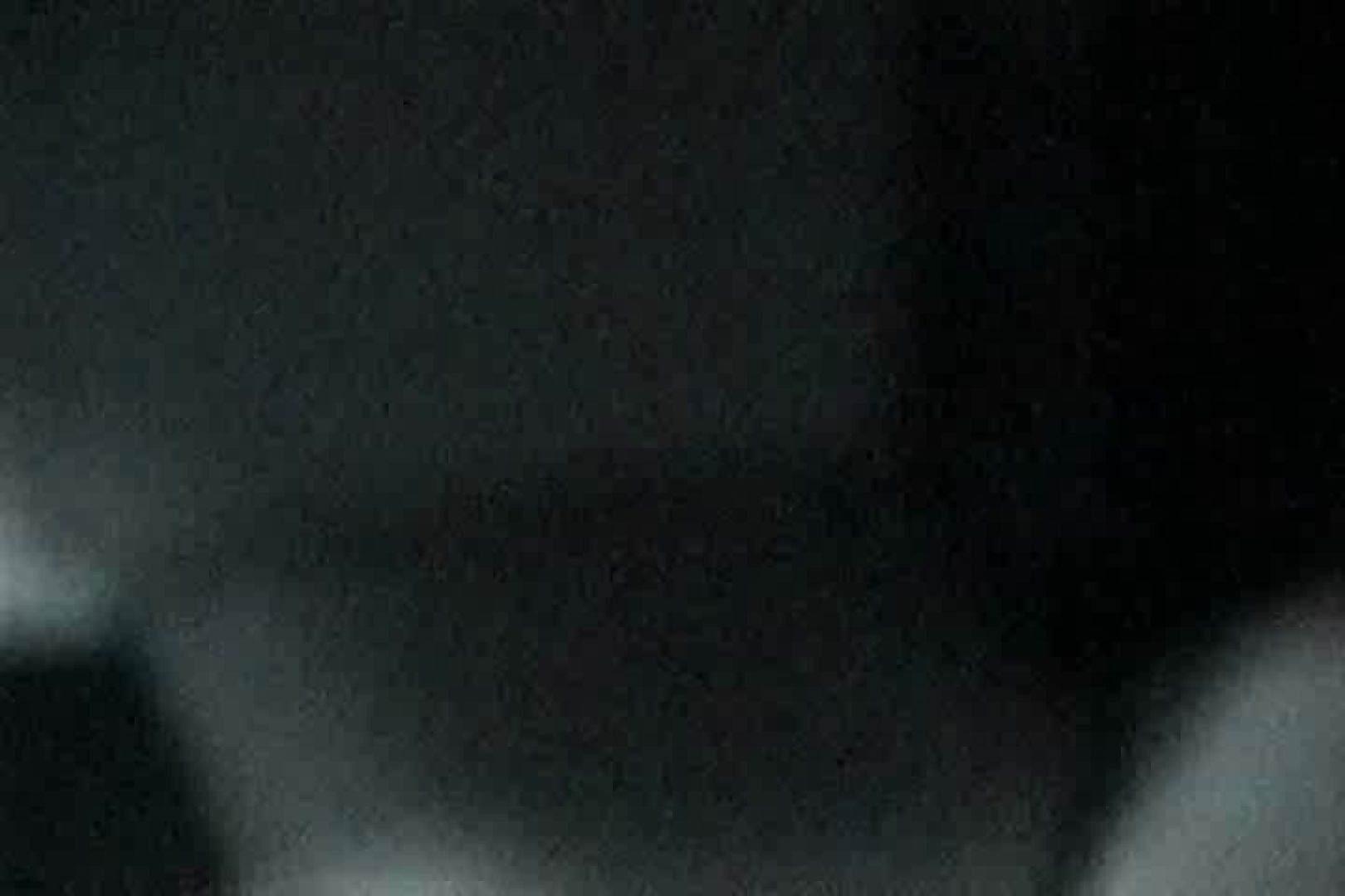 充血監督の深夜の運動会Vol.136 赤外線  94連発 22