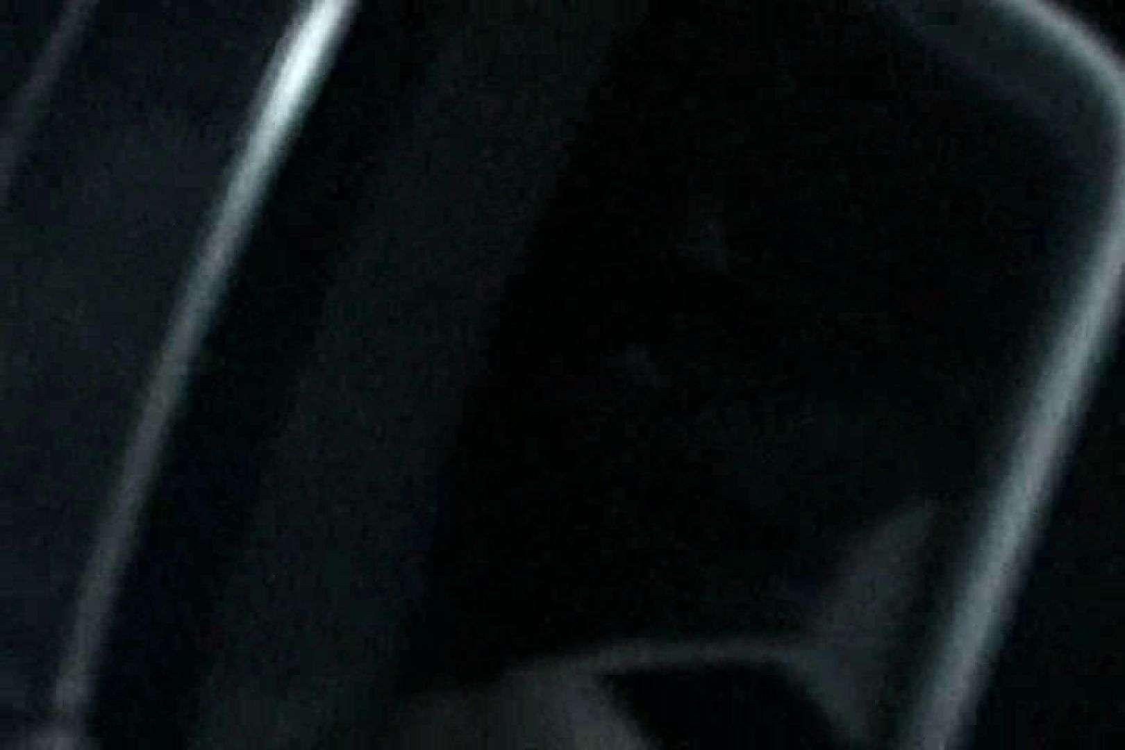 充血監督の深夜の運動会Vol.136 赤外線  94連発 38