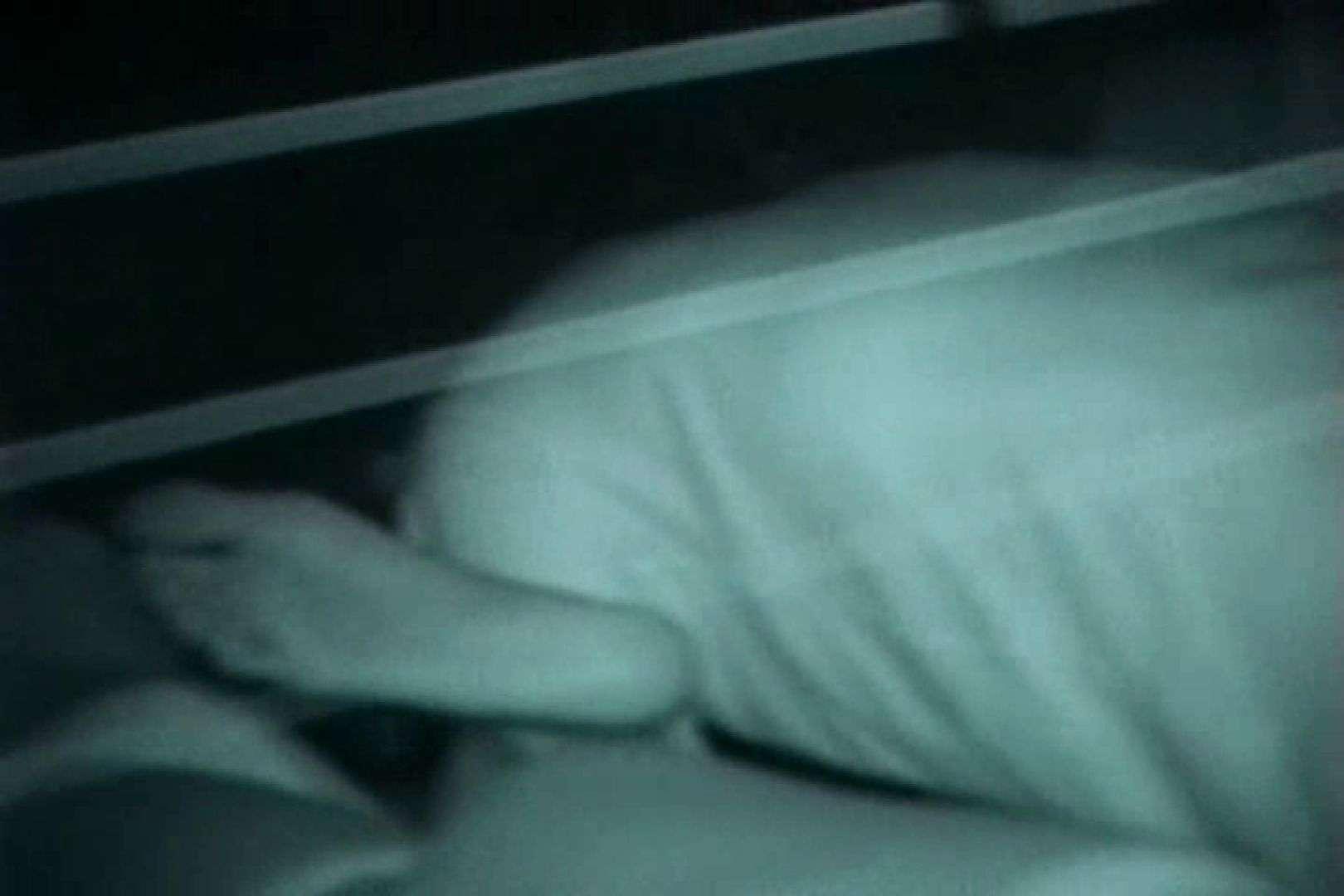 充血監督の深夜の運動会Vol.136 赤外線  94連発 44